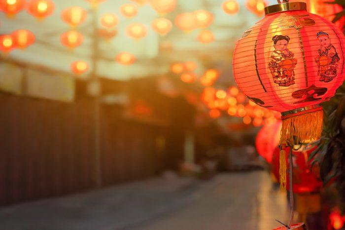 China: Becas Para Pregrado y Posgrado en Diversos Temas USTC